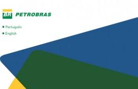 A nova cara da Petrobras